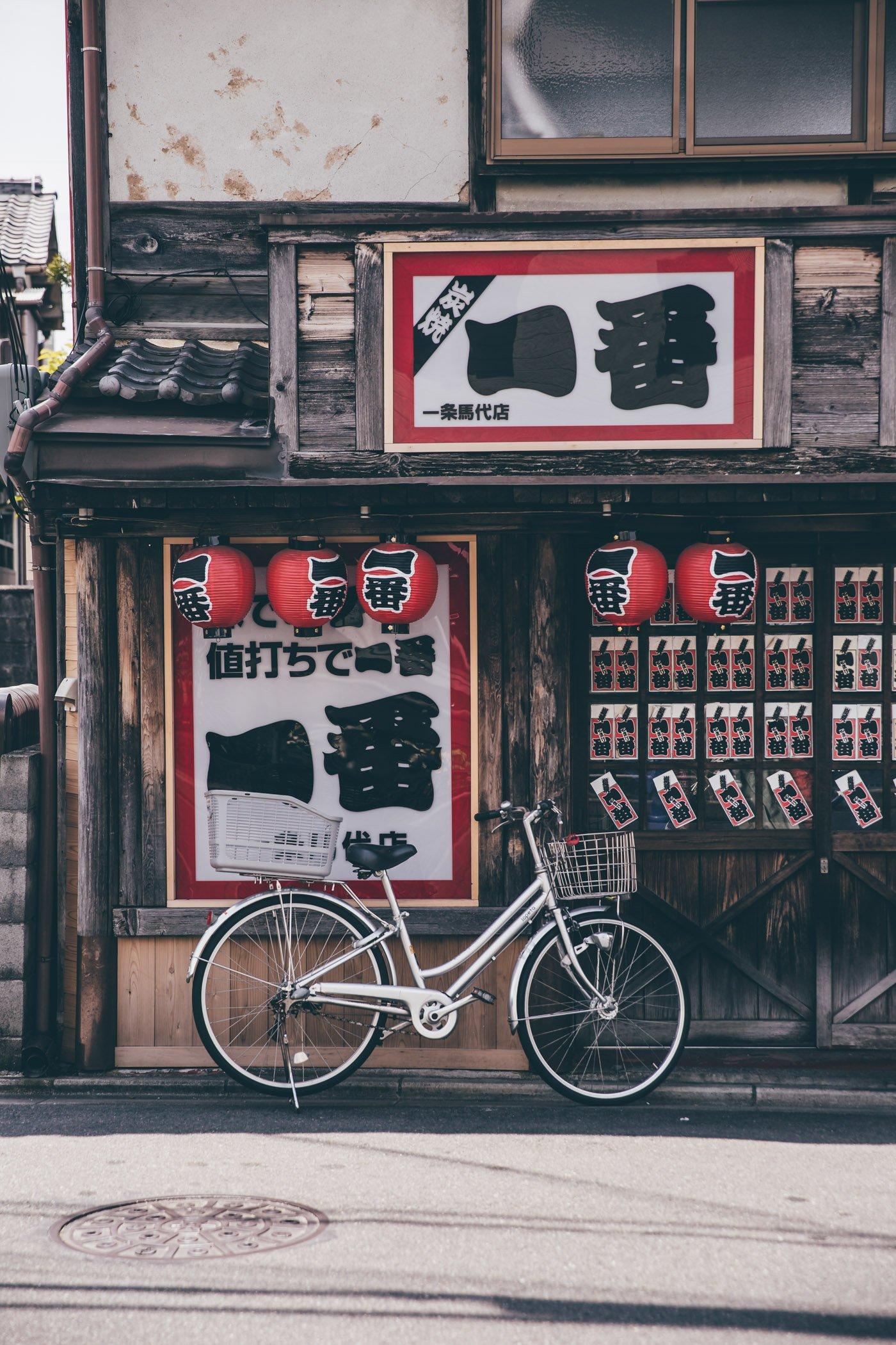 Street scene in Kyoto
