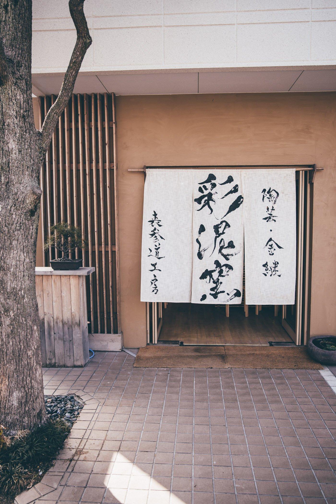 Kintsugi workshop in Tokyo