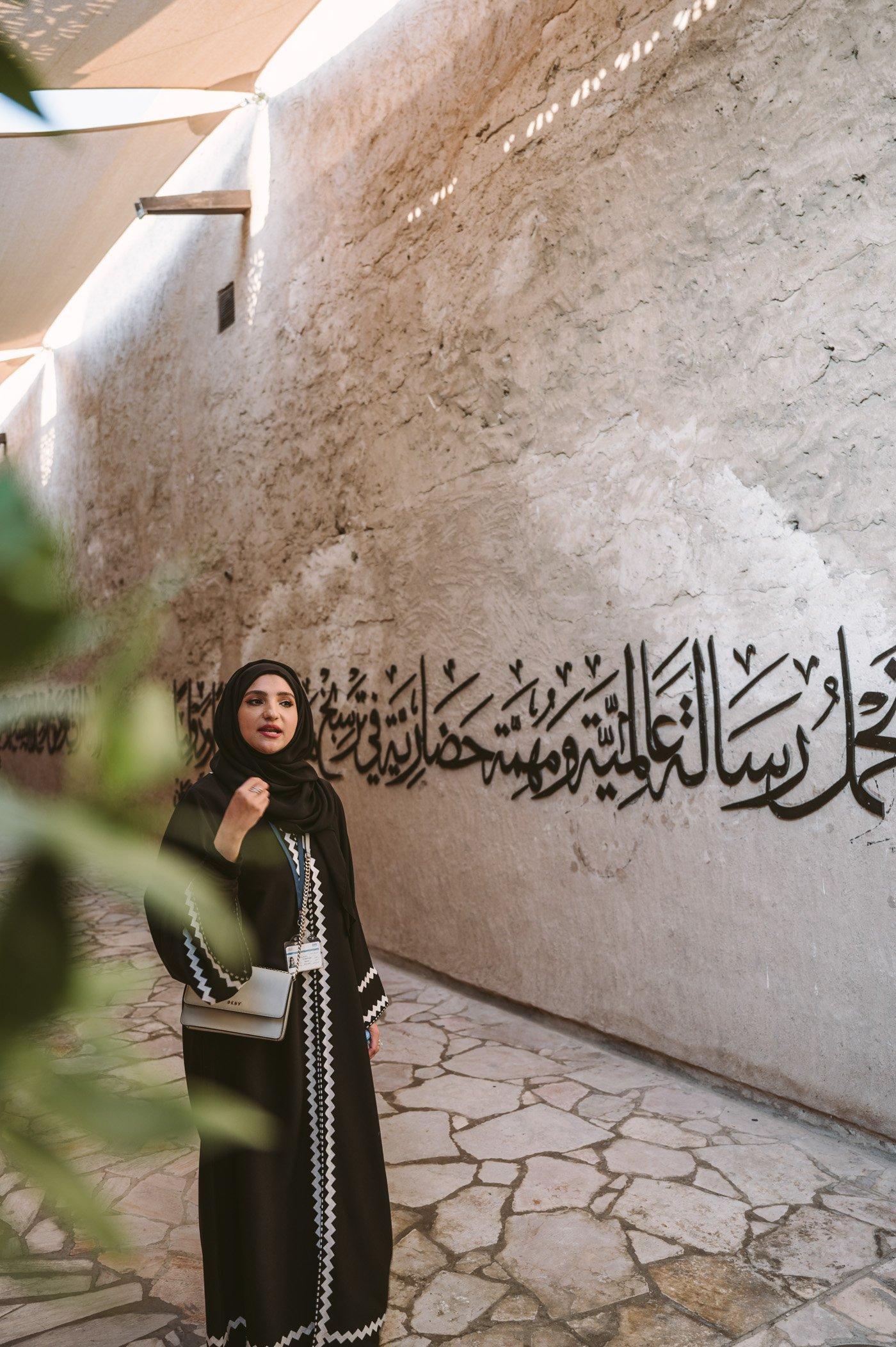 Emirati Kashtas city tour Dubai
