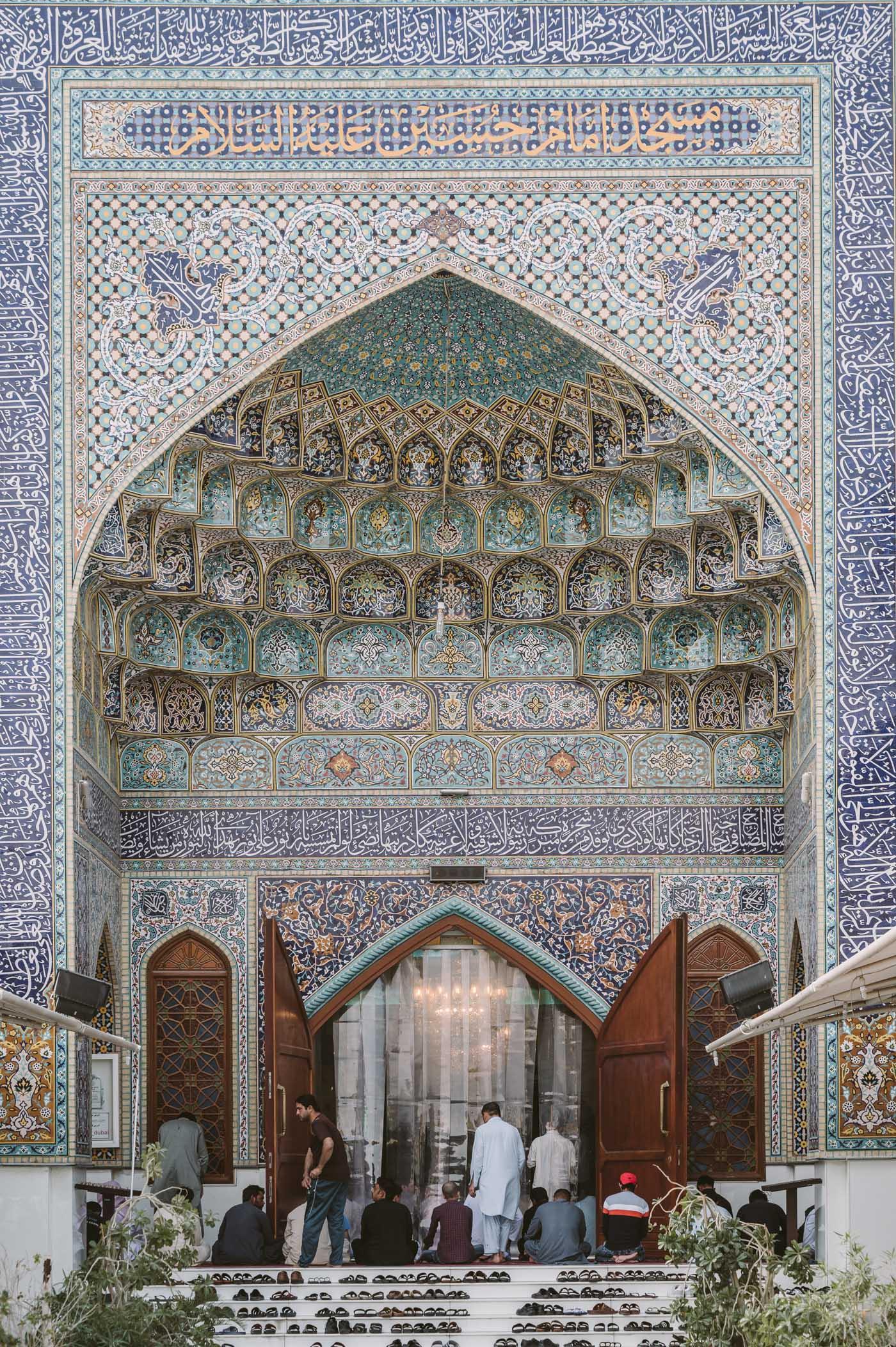 Imam Hussein mosque in Dubai